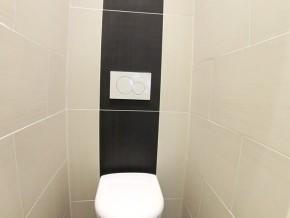 Toilettes du 4 pièces